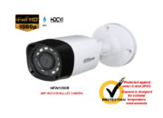 HFW1200R (HDCVI 2MP IR BULLET CAMERA)