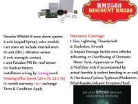 PARADOX SP6000 (8 ZONE) ALARM SYSTEM, GUARANTY DISCOUNT RM288