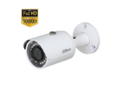 HDCVI 2MP 1080P IR Bullet Camera